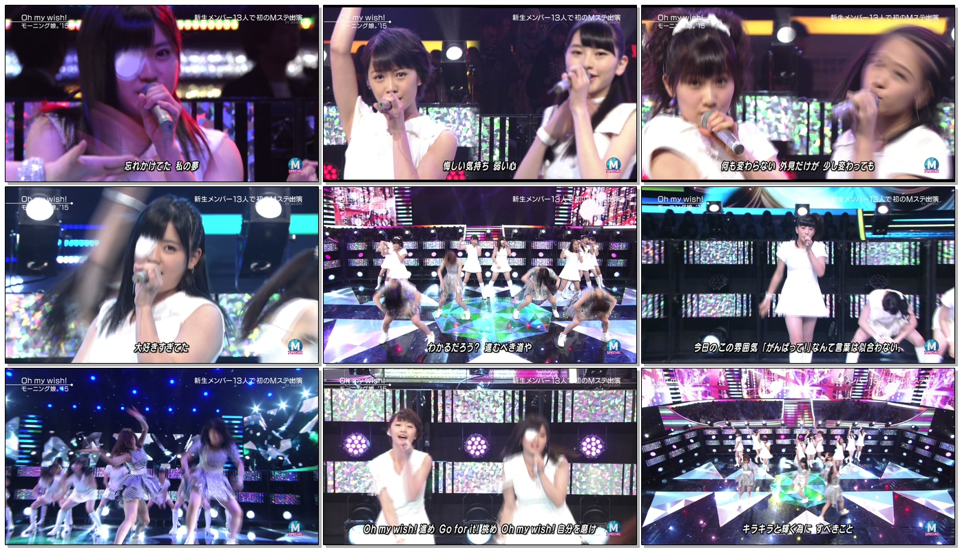 20171119.1444.08 Morning Musume. '15 - Oh my wish! (Music Station 2015.08.28 HDTV) (JPOP.ru).ts.jpg