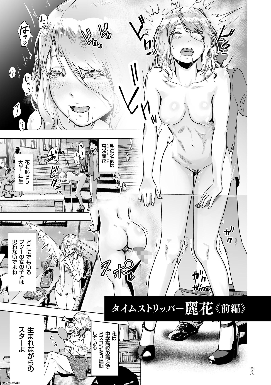 Gesundheit - Сборник хентай манги [Cen] [JAP,ENG,RUS,CHI] Manga Hentai