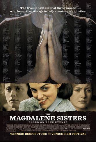 Сестры Магдалины / The Magdalene Sisters (2002) DVDRip [MVO]