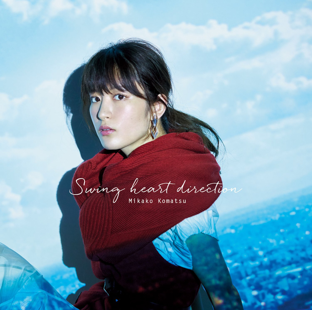 20171121.1818.4 Mikako Komatsu - Swing Heart Direction cover.jpg