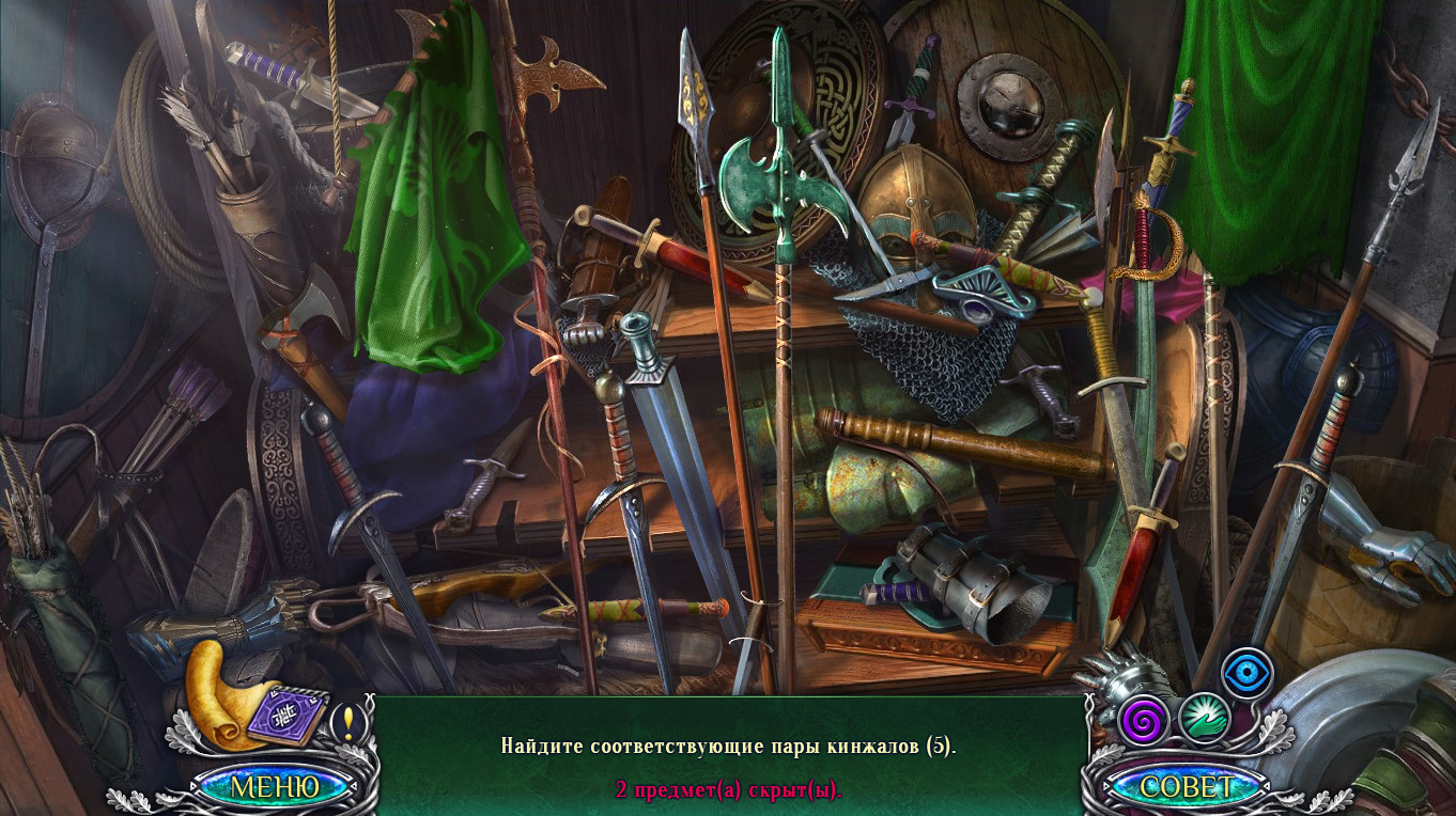 Тропа мечтаний 3: Хранитель леса / Dreampath 3: Guardian of the Fores CE (2017) PC