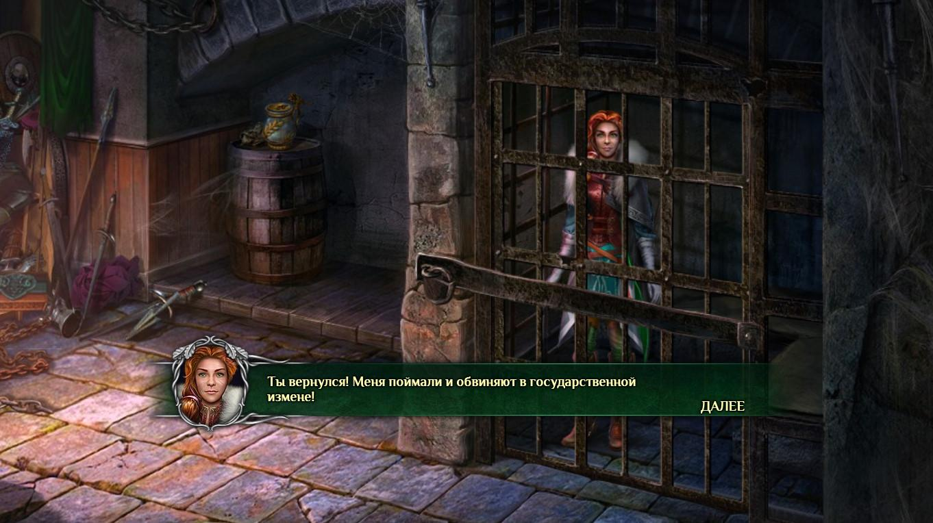 Тропа мечтаний 3: Хранитель леса / Dreampath 3: Guardian of the Fores CE (2017) PC | Пиратка