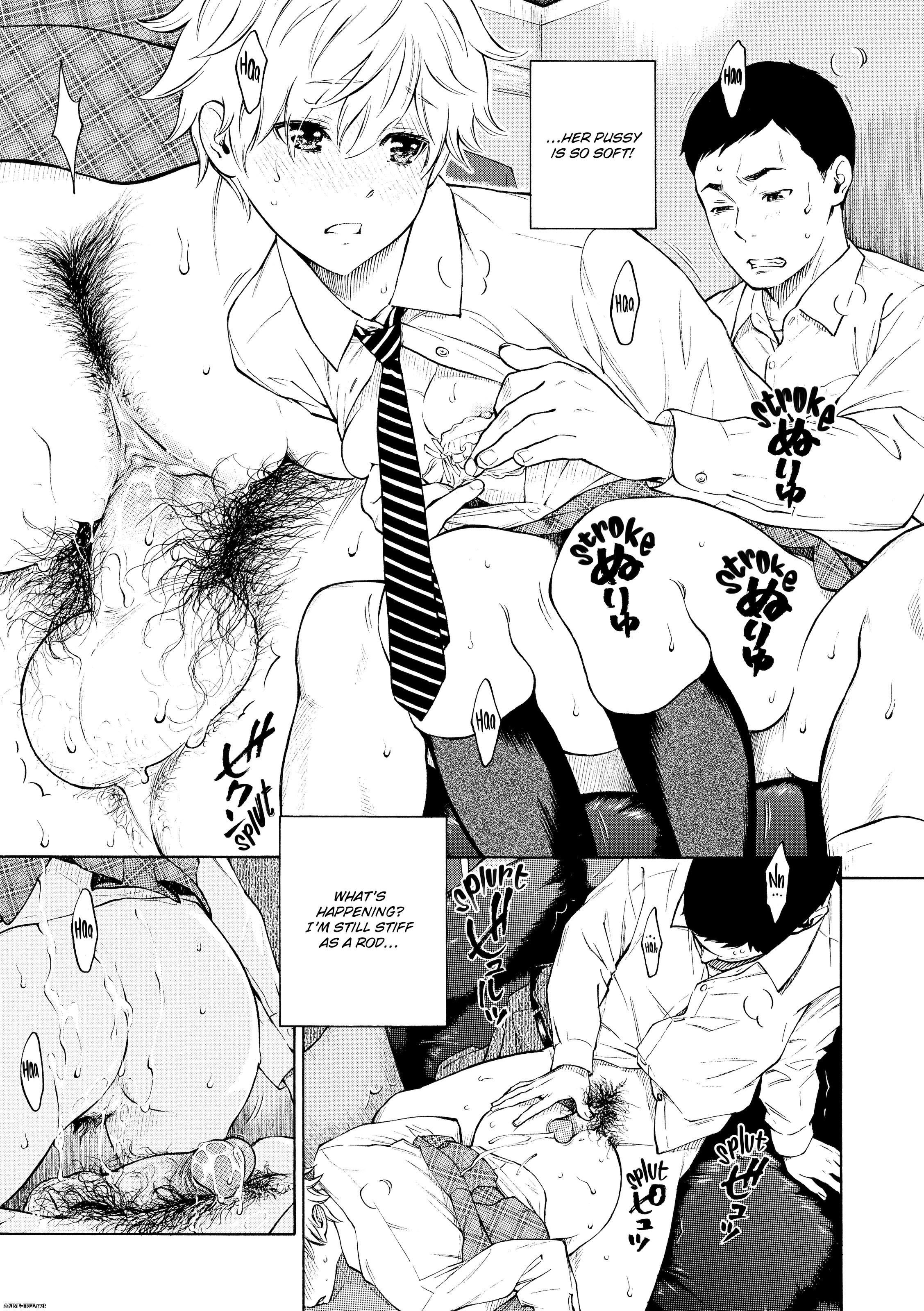 Key - Сборник хентай манги [Ptcen] [RUS,ENG,JAP] Manga Hentai