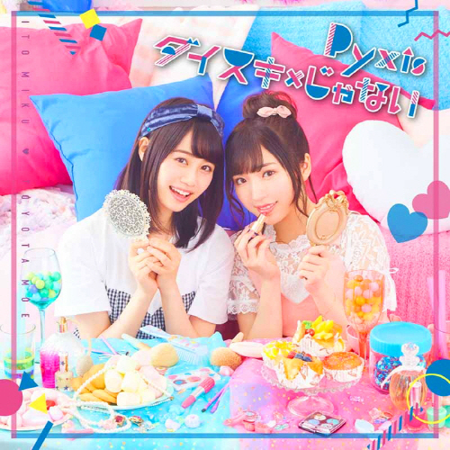 20171130.1709.10 Pyxis - Daisuki x Ja Nai (Type A) (FLAC) cover 1.jpg