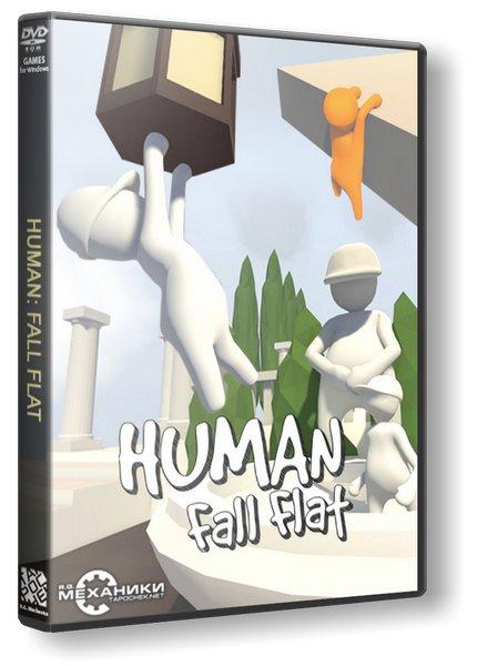Human: Fall Flat [v1.3a15] (2016/PC/Русский), RePack от R.G. Механики