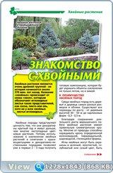 http://i4.imageban.ru/out/2017/12/03/565cf2691fc58b48c37526b07867e86f.jpg