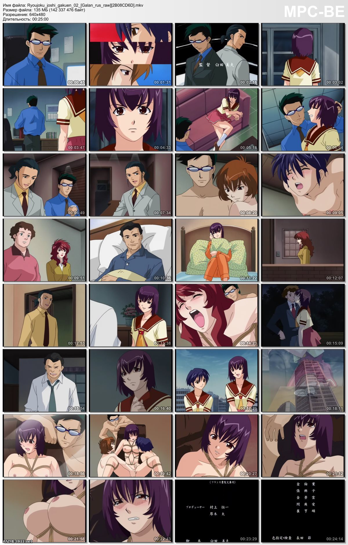 Ryoujoku Joshi Gakuen / Школа унижения девушки [Ep.1-2] [JAP,CHI] Anime Hentai