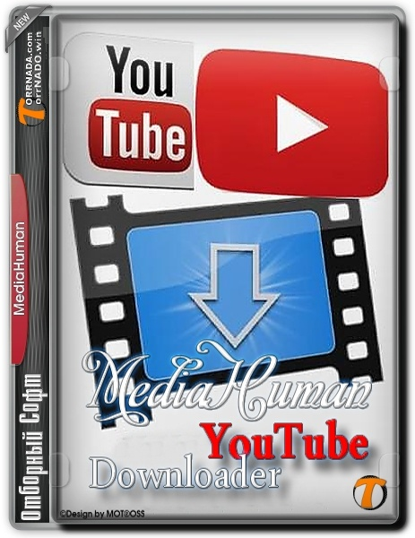 MediaHuman YouTube Downloader 3.9.8.18 (3011) RePack by вовава (Ru/En)