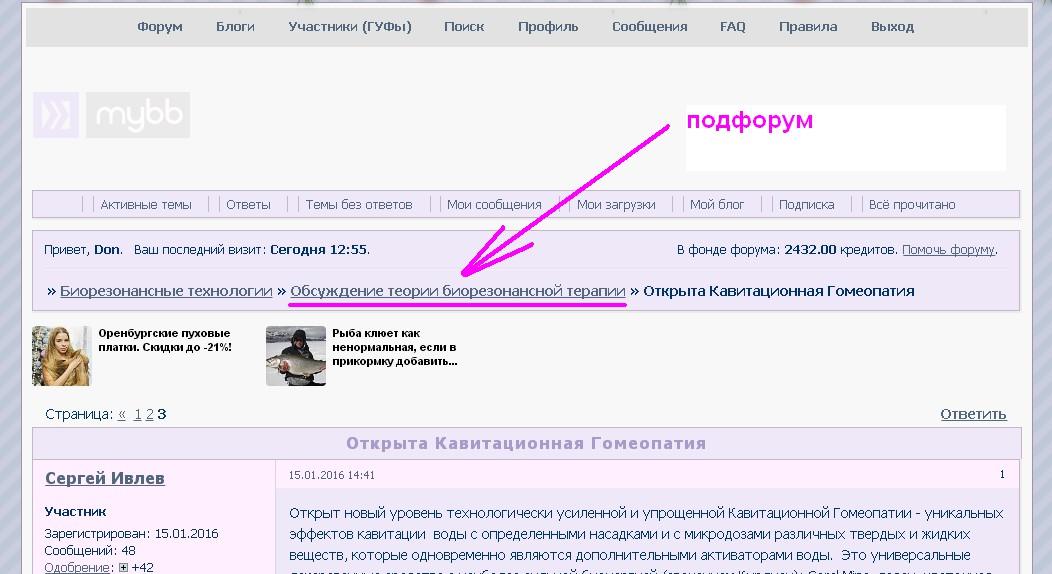 http://i4.imageban.ru/out/2017/12/05/a2e531585f72d6d3a04fc7556ff5892c.png
