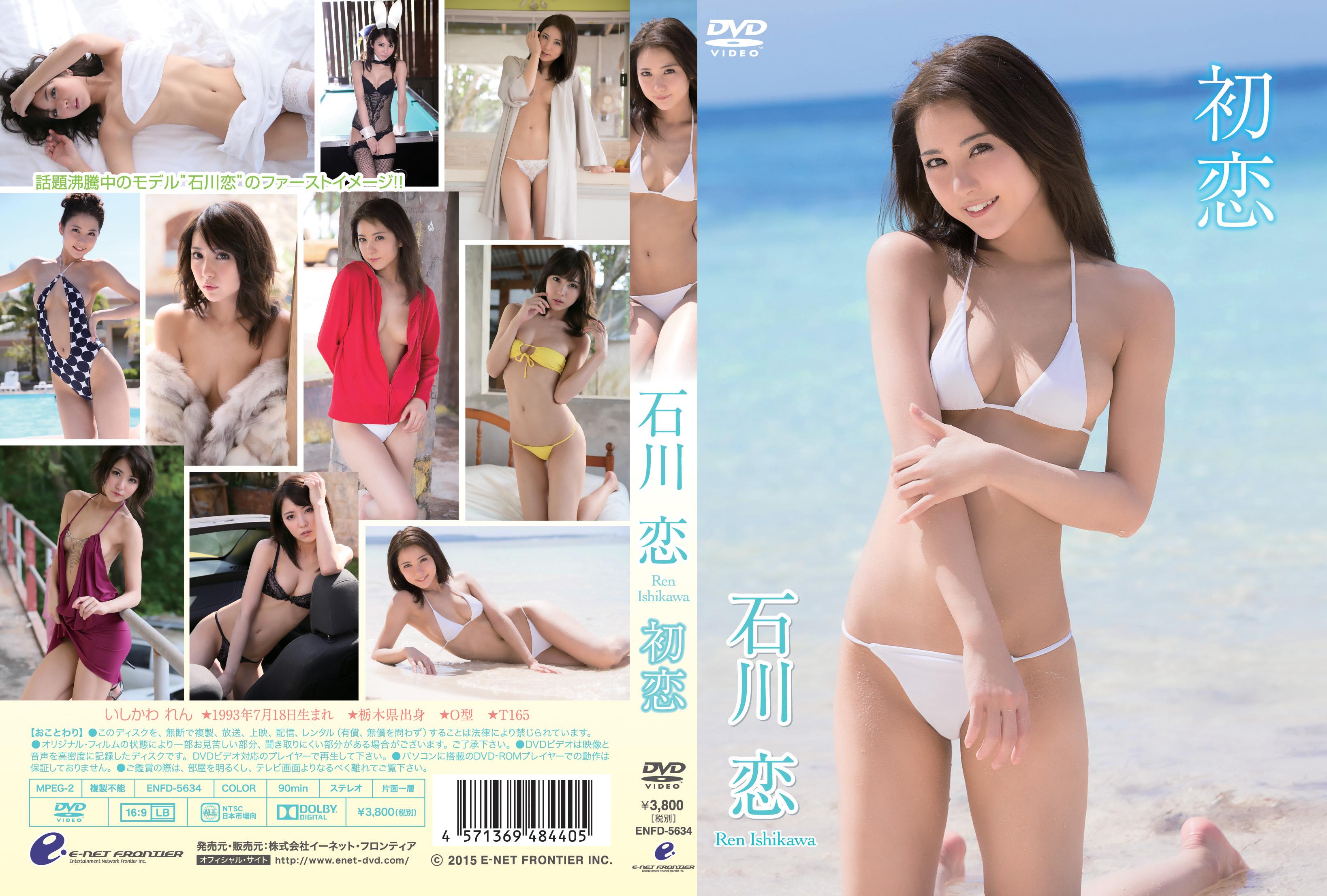 20171206.0048.1 ENFD-5634 cover.jpg