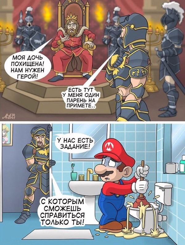 Похищение принцессы