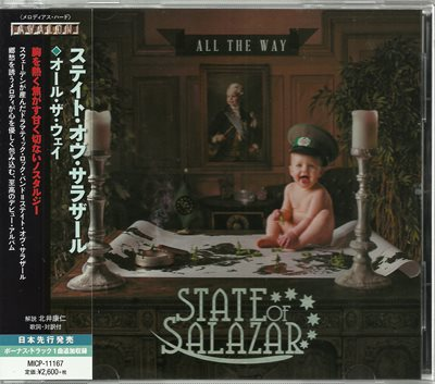 State of Salazar - All The Way [Japanese Edition] (2014) FLAC