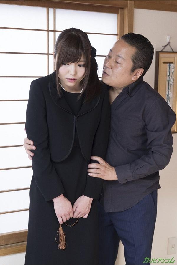 [Caribbeancom.com] Aoi Shino (aka Megumi Shino, Midori Shino) - Naked Widow Works For Debt [120817-552] [uncen] [2017 г., Uncensored, All Sex, BlowJob, PantyHose, Cream pie, HDRip] [1080p]