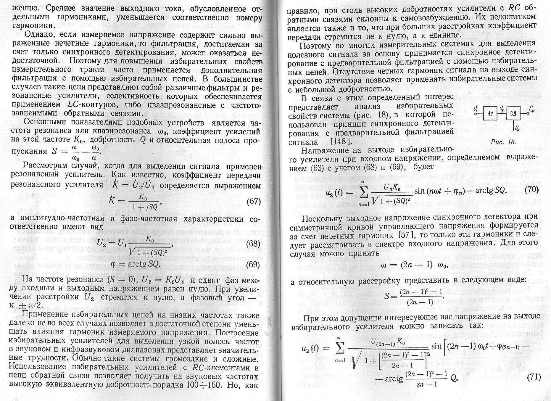 http://i4.imageban.ru/out/2017/12/16/e700b44b59125fc886656574abdcb56c.jpg