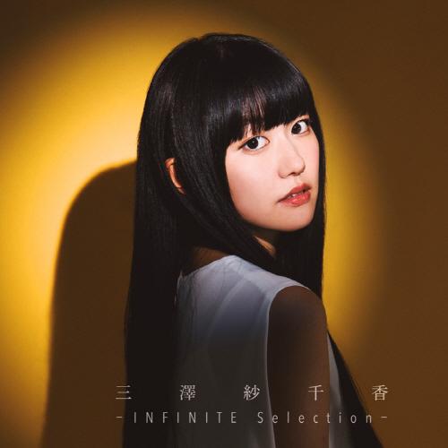 20171217.0237.08 Sachika Misawa - -INFINITE Selection- cover 2.jpg