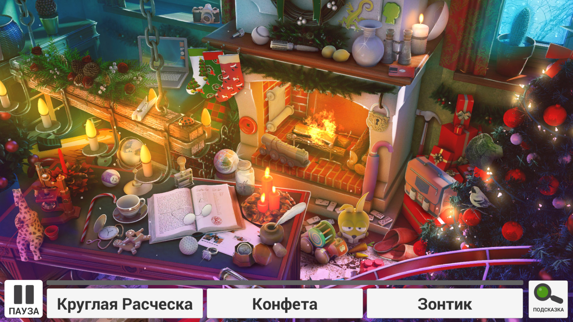 Hidden Objects: Christmas (2017/Android/Русский)