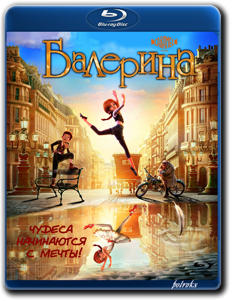 Балерина / Ballerina (2016) BDRip-AVC от HELLYWOOD | Лицензия