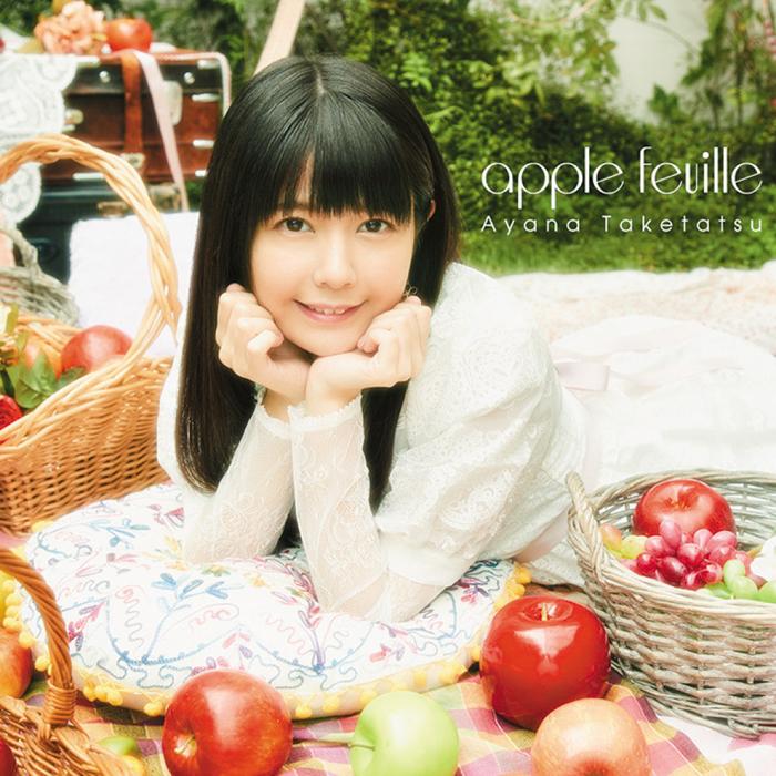 20171221.0259.1 Ayana Taketatsu - apple feuille cover.jpg