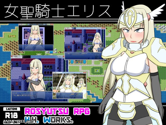 Holy Lady Knight Elis / Элис - Леди Крестоносец [2015] [Cen] [jRPG] [RUS] H-Game