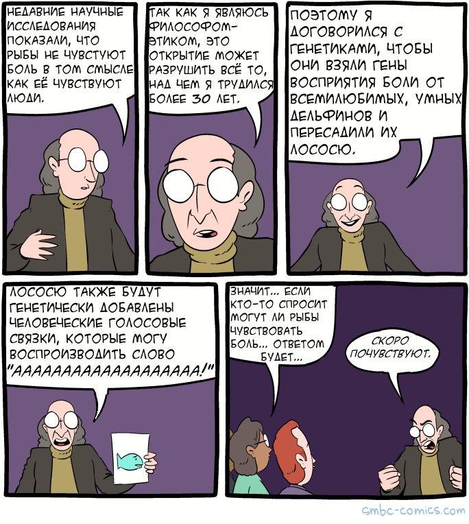 Доказательство своей теории
