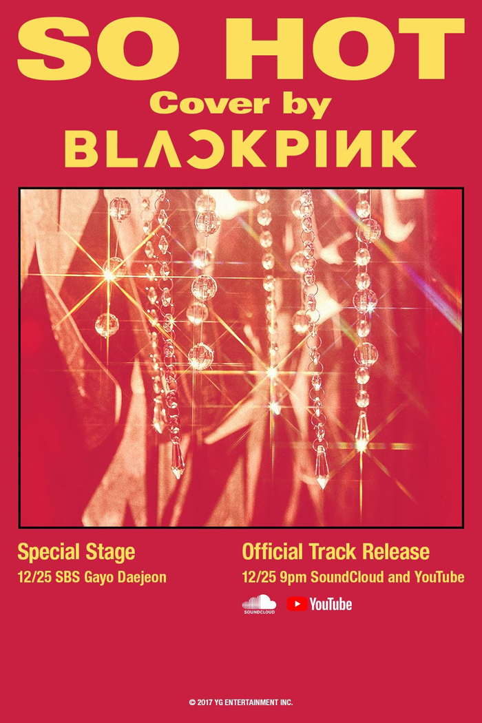 20171229.1423.01 BLACKPINK - So Hot (FLAC) cover.jpg