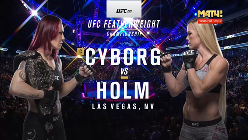 UFC 219: Нурмагомедов - Барбоза, Сайборг - Холм / Матч ТВ HD (2017/HDTV) 720р