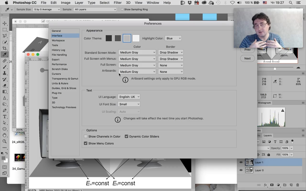 Андрей Журавлев | Работа с CMS в Adobe Photoshop (2017) PCRec [H.264]