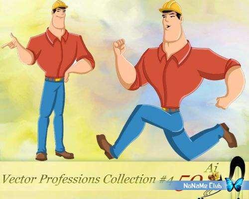 Векторный клипарт - Vector Professions Collection #4 [AI]