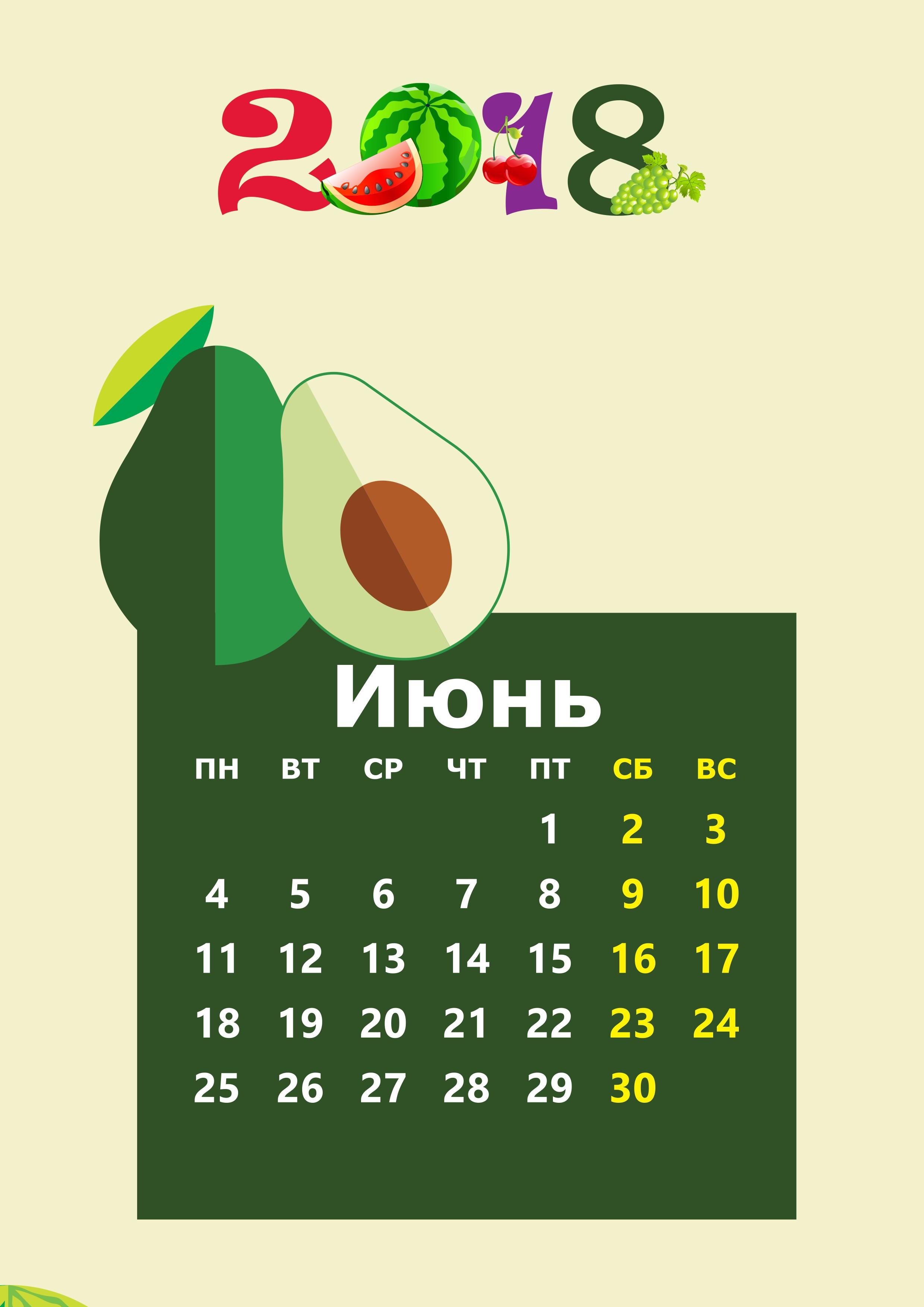 Календарь картинка июнь