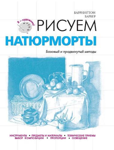 http://i4.imageban.ru/out/2018/01/06/b05b7beb23ca3ee0b2b08568deabd845.jpg