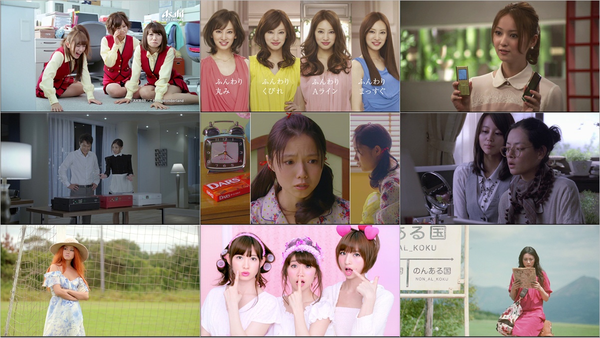 20180107.2246.1 Japanese TV commercials pack (J-CM 18.002).png