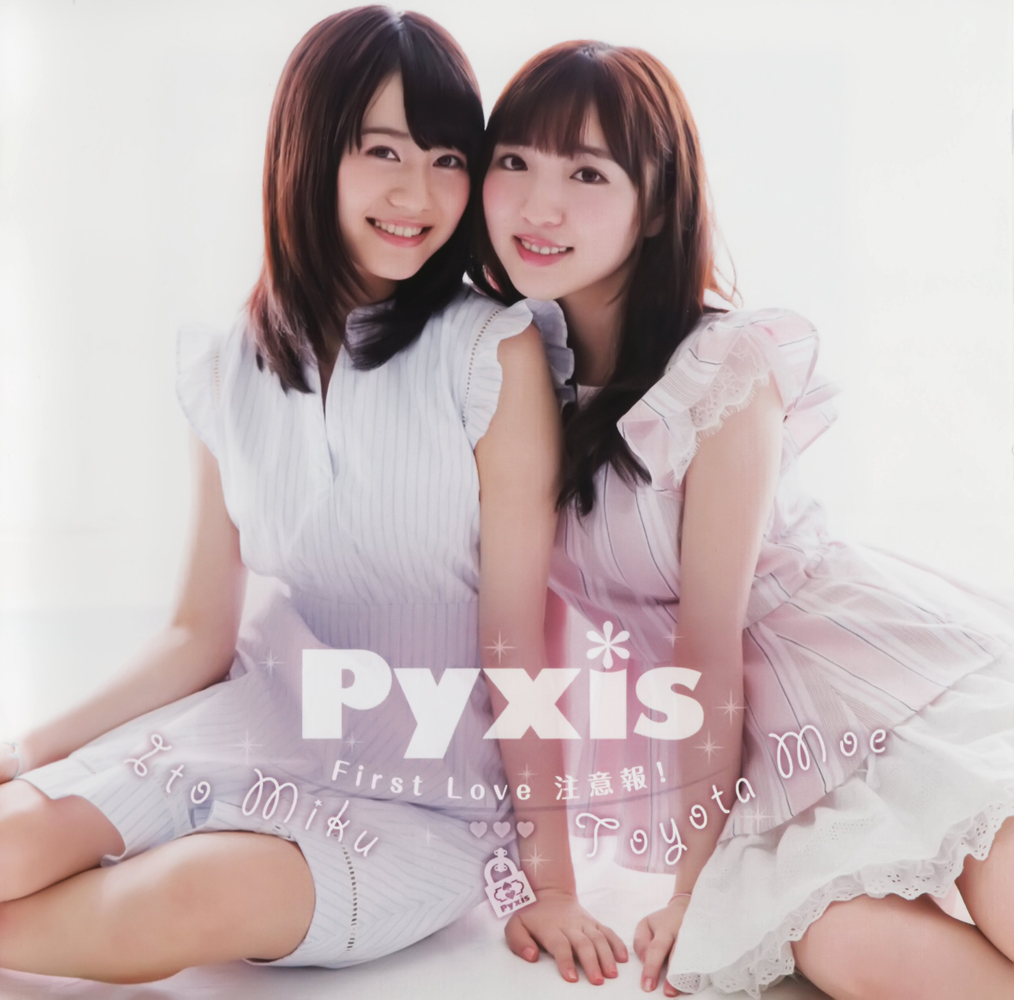 20180108.2249.05 Pyxis - First Love Chuuihou! cover.jpg