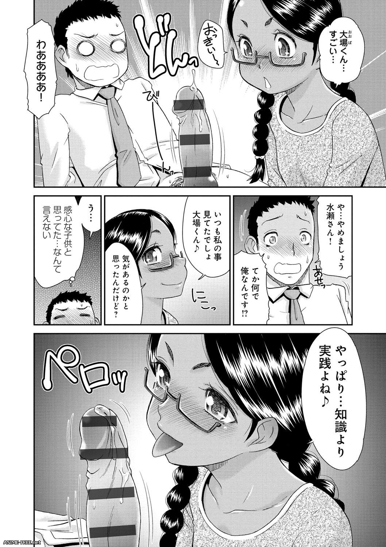 Momonosuke (Collection) - Сборник хентай манги [Ptcen] [ENG,JAP,RUS] Manga Hentai