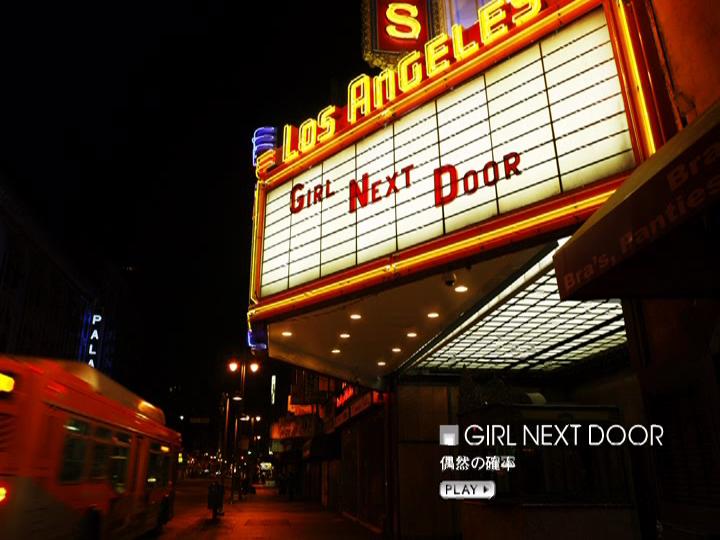 girl next door.png