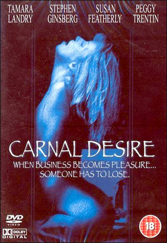 Желание плоти / Carnal Desires (1999) DVDRip