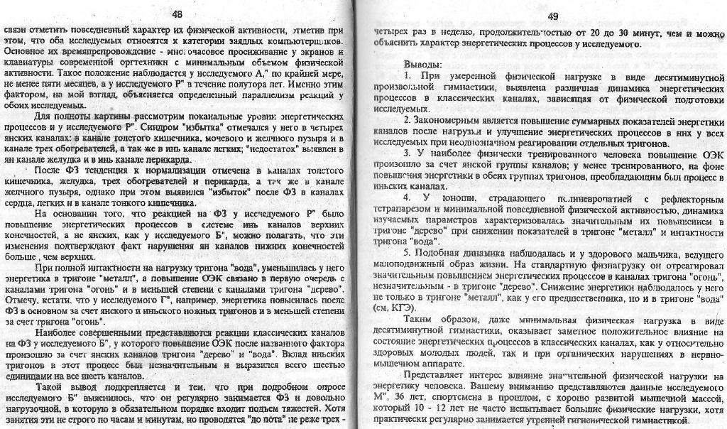 http://i4.imageban.ru/out/2018/01/19/83384f11fdfb1fa68b8b4c6ac0dc1d1c.jpg