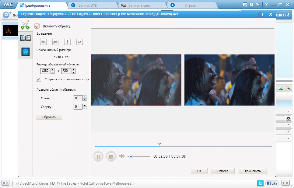 Any Video Converter Ultimate 6.2.1 (2018) PC | + Portable