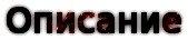 Project Zomboid [Лицензия] [2013 / v37.14]