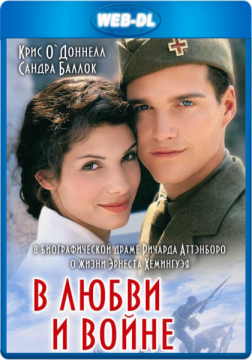 В любви и войне / In Love and War (1996) WEB-DL 1080p