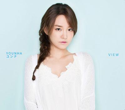 20180203.0241.23 Younha - View cover.jpg