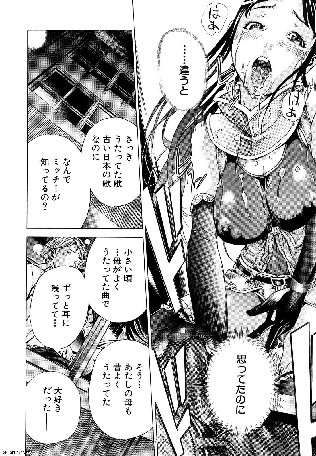 Sasagawa Hayashi - Сборник хентай манги [Ptcen] [ENG,RUS,JAP] Manga Hentai