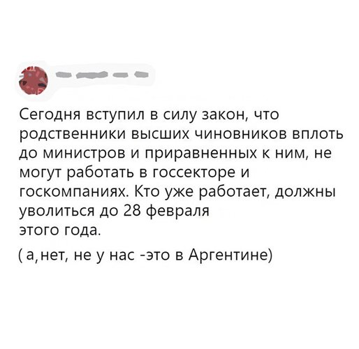 Сборка № 283