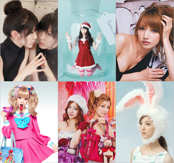 20180212.1100.1 [megapost] Photo collection Japanese celebrities.png
