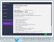 Avast Premier 18.1.2326 Final (x86-x64) (2018) {Multi/Rus}