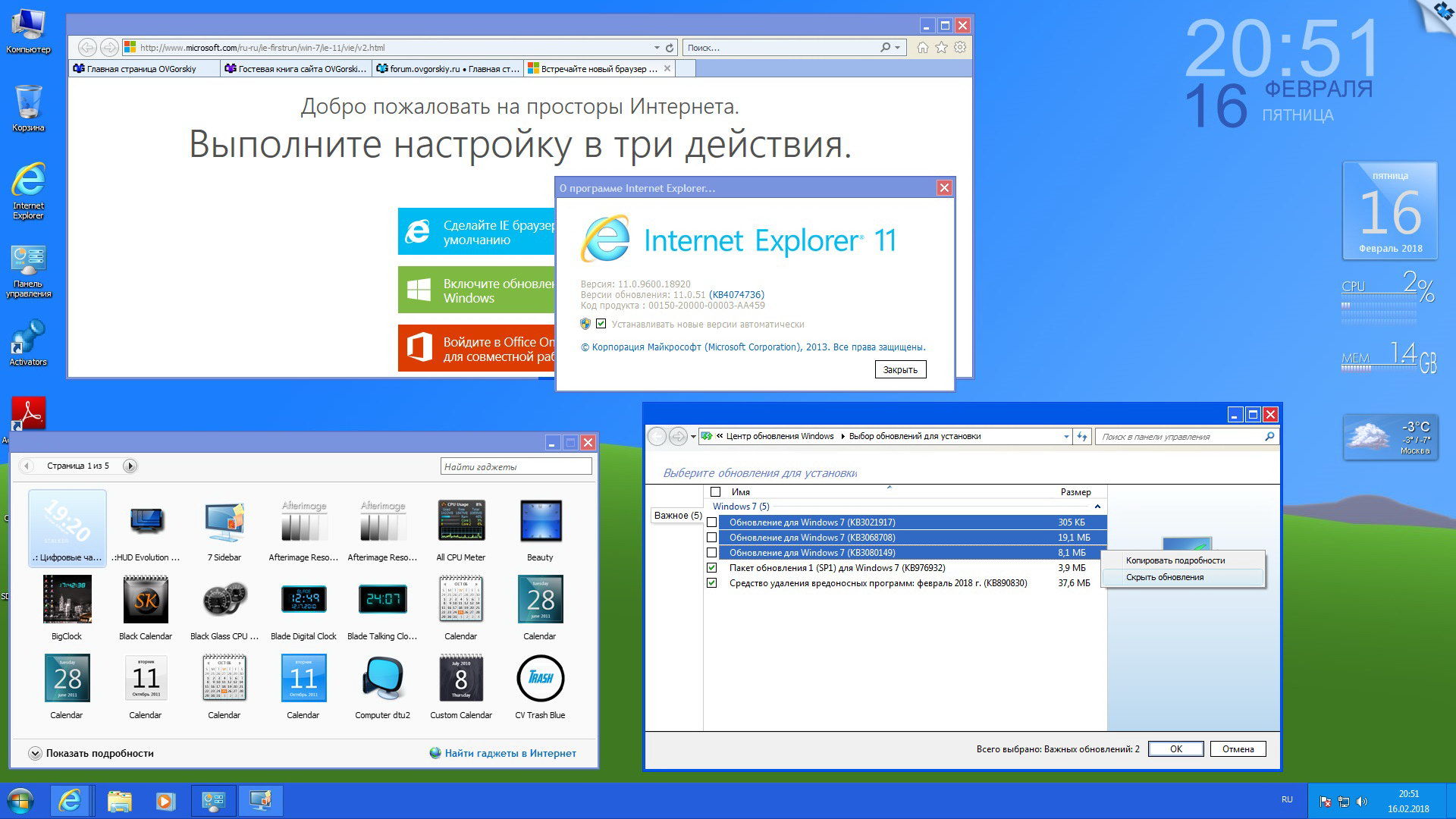 Windows 7 Ultimate Ru x86/x64 SP1 NL3 by OVGorskiy® 02.2018 2 DVD (2018) Русский