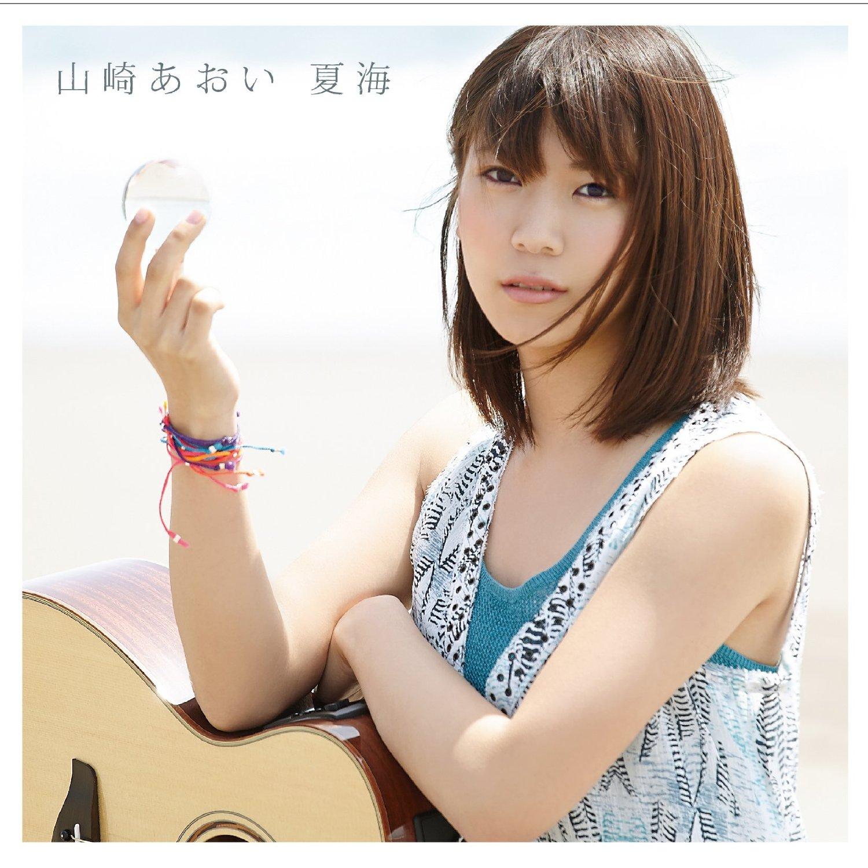 20180219.2304.07 Aoi Yamazaki - Natsumi cover 1.jpg