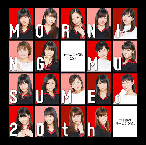 20180221.1445.2 Morning Musume. - Hatachi no Morning Musume (FLAC) cover 2.jpg