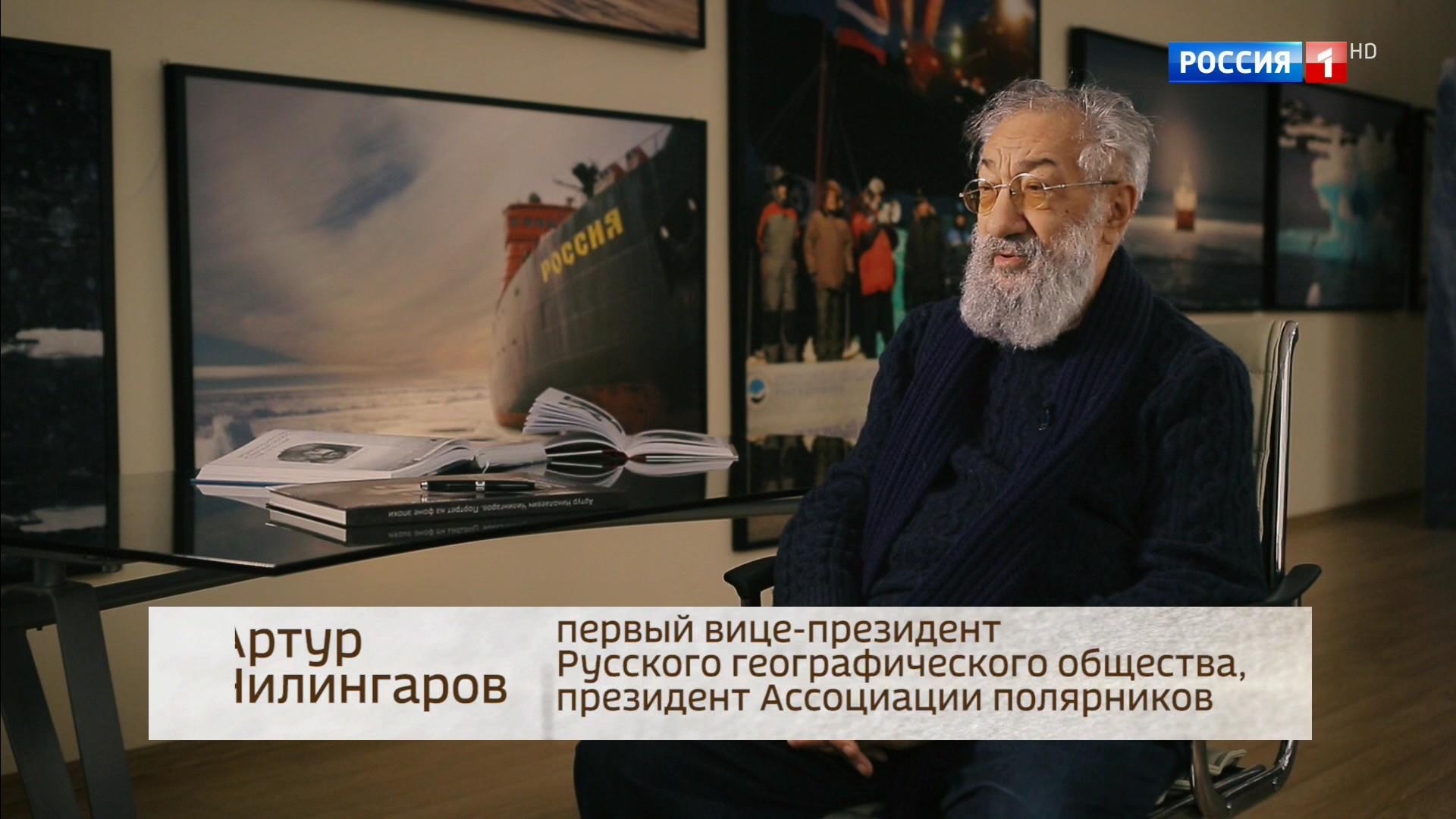 Чуркин (2018) HDTV 1080i