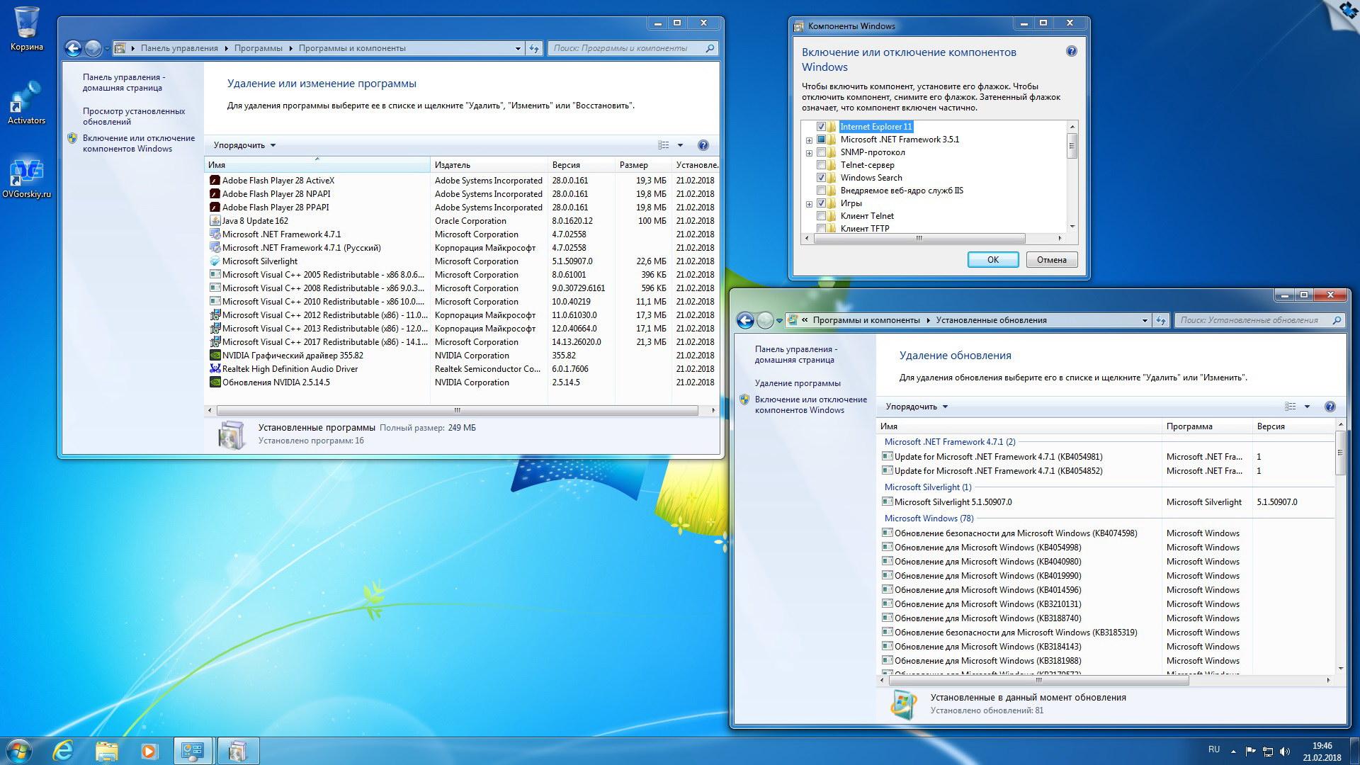 Microsoft Windows 7 SP1 x86/x64 Ru 9 in 1 Origin-Upd 02.2018 by OVGorskiy® 1DVD (2018) Русский