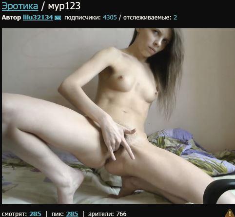 Превью lilu32134